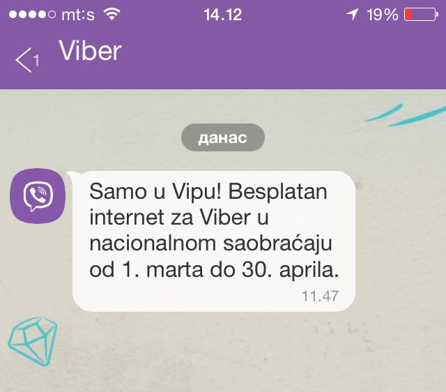 reklamiranje_na_viberu_v0