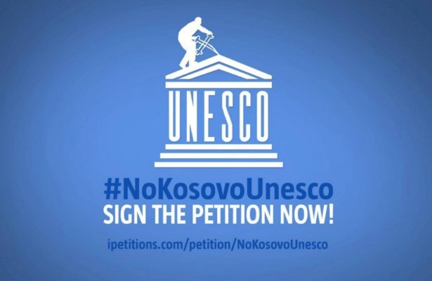 #nokosovounesco-is-it-a-political-campaign-m
