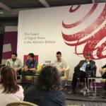 bbc konferencija u beogradu